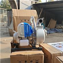 汛排水自吸泵批发 汛移动便携式自吸泵 农用灌溉清水泵自吸泵
