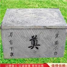 厂家批发整体石棺 青石石盒 殡葬用品