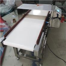 出售二手食品包装金探仪-冷冻水饺包子金属探测机-食品药品金属异物探测仪-糕点食品金属探测仪