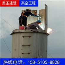 风电塔筒补漆 水塔防腐 锅炉烟囱美化