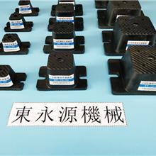 隔震动噪音的隔震垫,剪板机用气垫减震脚 找东永源