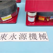 气压式减震垫,螺丝冷镦机减震器 找 东永源
