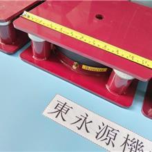 气压式减震垫,奶茶杯托裁断机减震器 找 东永源