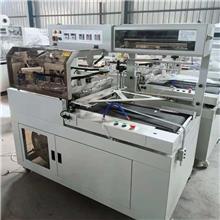 封口机械 套膜塑封机 热收缩包装机 边封收缩机 大量现货
