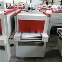 棉柔巾热收缩包装机 收缩封切机 套膜包装机 封口机械 政诺供应