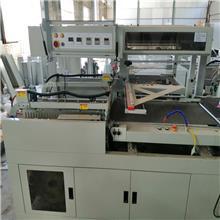 方便面包膜机 套膜塑封机 封切收缩机 政诺供应 支持定制