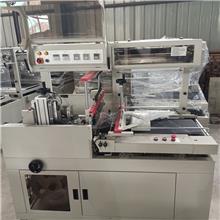 纸盒塑封机 边封型封切收缩机 热收缩套膜机 封口机械 来电咨询