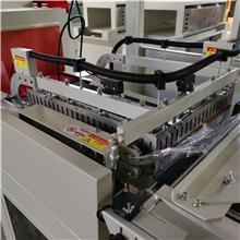 小型热收缩封切机 塑封包装机 套膜封切机 封口机械 放心选购