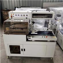 封口机械 塑封包装机 收缩套膜机 按需供应 放心选购