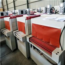 政诺供应 热收缩包装机 自动套膜机 封切收缩机 封口机械