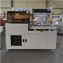 小饰品透明膜包装机 热收缩包装机 封切包装机 封口机械 大量现货