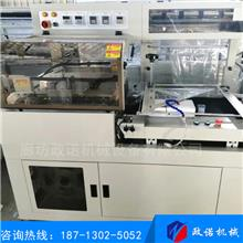 L型热收缩包装机 全自动L型薄膜收缩包装机 政诺 LED灯热缩膜包装机 来图供应