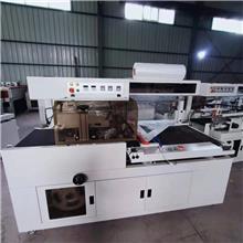 复合地板包装机 封切收缩机 全自动塑封机 封口机械 按需供应