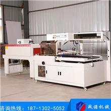 全自动热收缩包装机 多功能包装机 政诺 自动相框包装机 欢迎订购