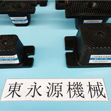振动盘减震垫,测量仪器除振平台 找 东永源