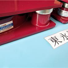 隔楼上机器震动噪声防震垫 软玻璃切割机减振垫 找 东永源