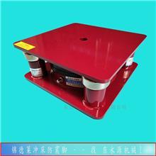 锦德莱避震器隔震垫,对讲机盒内托冲床气垫 选锦德莱