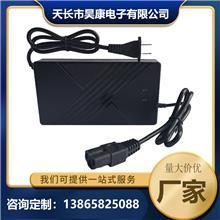 锂电池充电器 安徽昊康 产品符合行业标准