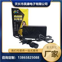 昊康铅酸蓄电池充电器 铅酸充电机  安徽厂家 全新产品全新件