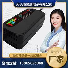 全新产品全新件 锂电池充电器 锂电池充电器厂家 昊康