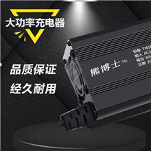 大功率锂电池充电器定制 大功率充电器定制 维洁电子