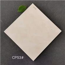 鹤岗瓷砖800*800防滑耐磨砖 陶瓷厂家直销 瑞州陶瓷供应
