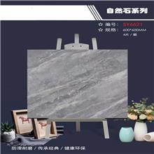 葫芦岛瓷砖800*800防滑耐磨砖 陶瓷厂家直销 瑞州陶瓷 供应