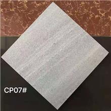 双鸭山工程抛光砖 瓷砖800*800防滑耐磨砖 陶瓷厂家直销批发
