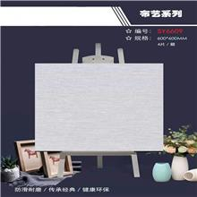 临沂陶瓷厂家直销 瓷砖800*800防滑耐磨砖 工程抛光砖厂家直销 支持定制 发货及时
