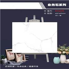 济南工程抛光砖瓷砖 800*800防滑耐磨砖 陶瓷厂家直销 批发