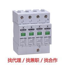 CSKY1系列电涌保护器-配电开关/智能断路器/塑壳断路器/接触器/低压电器厂家