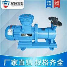 CWB型磁力驱动耐高温旋涡泵不锈钢防爆型磁力旋涡泵化工厂驱动泵
