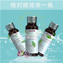 芦荟酵素西梅饮品主播带货山东液体饮料生产加工 张总15105377801