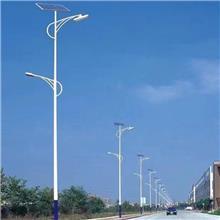 太阳能路灯 LED路灯 厂家生产 价格优惠 可来电咨询