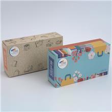纸巾盒定制 家用纸巾盒 纸巾盒印刷 价格实惠