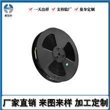 连接器载带厂家加工定制_IC载带连接器_LED载带_桦尔升_厂家供应