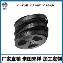 广州连接器载带生产厂家定制_IC载带连接器_芯片载带_桦尔升_量大从优