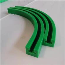 高分子聚乙烯链条导轨 食品药品流水线 TU型工业塑料导轨