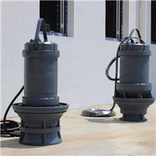 厦门防洪潜水混流泵 鑫泉泵业 混流泵定制 欢迎来电