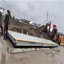 杭州地磅电子秤买卖维修