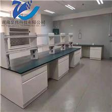 实验台厂家 定制全钢实验台 实验室通风工程湖南至伟