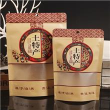 东盛防潮铝塑干果包装袋 定制彩印包装袋 红枣干枣包装自立带
