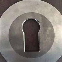 长期供应 模具 落料拉伸模具 优良选材 硬质合金模具