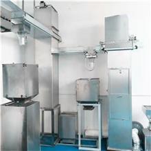 面粉输送机设备 核桃粉上料机 核桃粉包装上料机 花椒粉上料机
