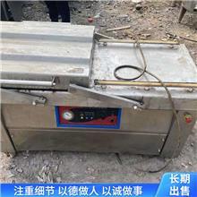 销售供应 二手多功能包装机 收缩封口包装机 真空包装机