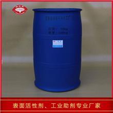 丙二醇嵌段聚醚L44 聚醚L64 聚醚F-68 聚醚f-6