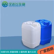 甲基二乙醇胺 N-甲基二乙醇胺 105-59-9 含量99%