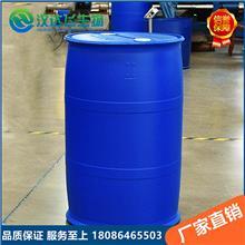 甲基丙烯酸羟丙酯  27813-02-1 交联剂 橡胶改性剂