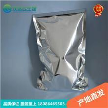 苯乙基间苯二酚 85-27-8 水溶性377