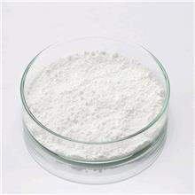 碳酸氢钠 小苏打 144-55-8 厂家直销